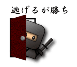 Japanese proverb sticker 3D-Ninja ver. sticker #1095347