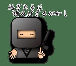 Japanese proverb sticker 3D-Ninja ver. sticker #1095350