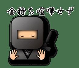 Japanese proverb sticker 3D-Ninja ver. sticker #1095353