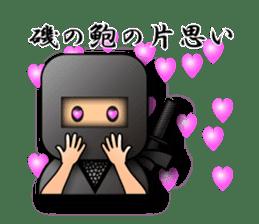 Japanese proverb sticker 3D-Ninja ver. sticker #1095355