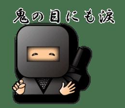 Japanese proverb sticker 3D-Ninja ver. sticker #1095357