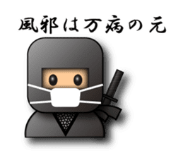 Japanese proverb sticker 3D-Ninja ver. sticker #1095358