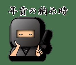 Japanese proverb sticker 3D-Ninja ver. sticker #1095360