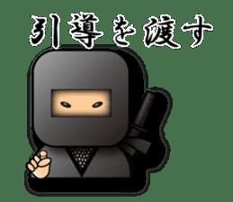 Japanese proverb sticker 3D-Ninja ver. sticker #1095361