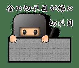 Japanese proverb sticker 3D-Ninja ver. sticker #1095362