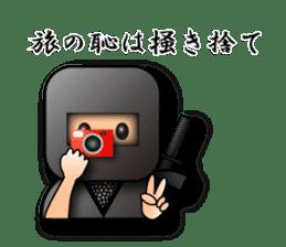 Japanese proverb sticker 3D-Ninja ver. sticker #1095365