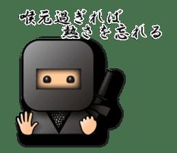 Japanese proverb sticker 3D-Ninja ver. sticker #1095369