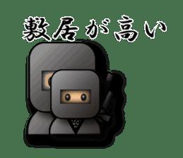 Japanese proverb sticker 3D-Ninja ver. sticker #1095370