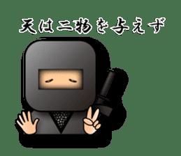 Japanese proverb sticker 3D-Ninja ver. sticker #1095371