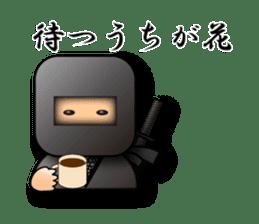 Japanese proverb sticker 3D-Ninja ver. sticker #1095375