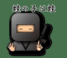 Japanese proverb sticker 3D-Ninja ver. sticker #1095376