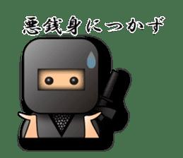 Japanese proverb sticker 3D-Ninja ver. sticker #1095377