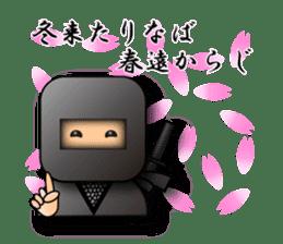 Japanese proverb sticker 3D-Ninja ver. sticker #1095378