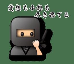 Japanese proverb sticker 3D-Ninja ver. sticker #1095379