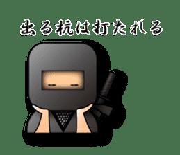 Japanese proverb sticker 3D-Ninja ver. sticker #1095383