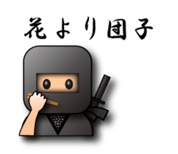 Japanese proverb sticker 3D-Ninja ver. sticker #1095384