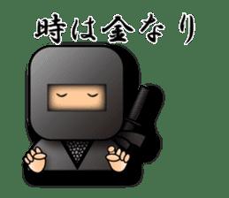 Japanese proverb sticker 3D-Ninja ver. sticker #1095385