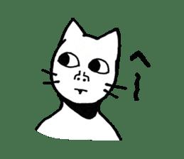 Straight face cat sticker #1095628