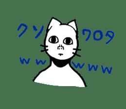 Straight face cat sticker #1095629