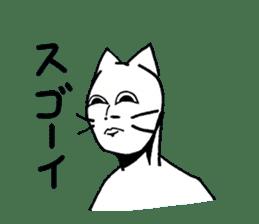 Straight face cat sticker #1095636