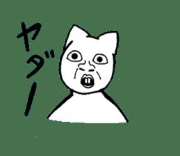 Straight face cat sticker #1095639