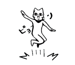 Straight face cat sticker #1095643