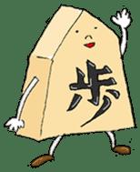 KAWAII!! SHOGI sticker #1096506