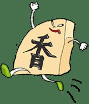 KAWAII!! SHOGI sticker #1096512