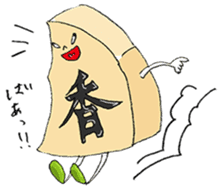 KAWAII!! SHOGI sticker #1096513
