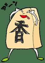 KAWAII!! SHOGI sticker #1096514