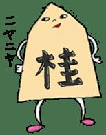 KAWAII!! SHOGI sticker #1096516
