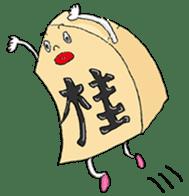 KAWAII!! SHOGI sticker #1096517