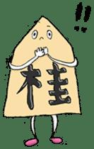 KAWAII!! SHOGI sticker #1096518