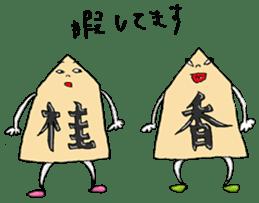 KAWAII!! SHOGI sticker #1096520
