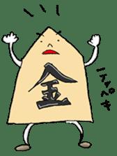 KAWAII!! SHOGI sticker #1096521
