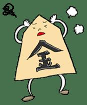 KAWAII!! SHOGI sticker #1096525