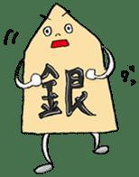 KAWAII!! SHOGI sticker #1096527