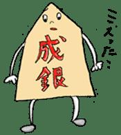 KAWAII!! SHOGI sticker #1096528
