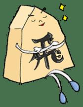 KAWAII!! SHOGI sticker #1096533