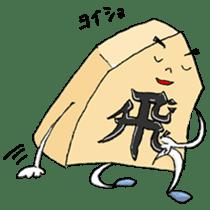 KAWAII!! SHOGI sticker #1096535