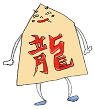 KAWAII!! SHOGI sticker #1096537