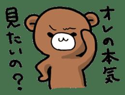 Chuunibyou Pomutaro sticker #1096586