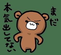 Chuunibyou Pomutaro sticker #1096587