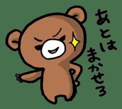 Chuunibyou Pomutaro sticker #1096590