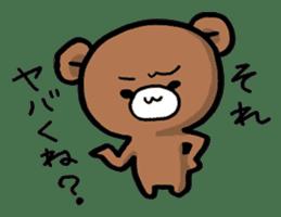Chuunibyou Pomutaro sticker #1096591