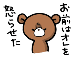 Chuunibyou Pomutaro sticker #1096592