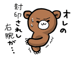 Chuunibyou Pomutaro sticker #1096593