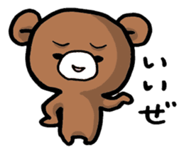 Chuunibyou Pomutaro sticker #1096594