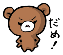 Chuunibyou Pomutaro sticker #1096595