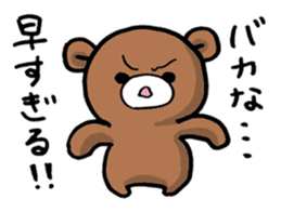 Chuunibyou Pomutaro sticker #1096597
